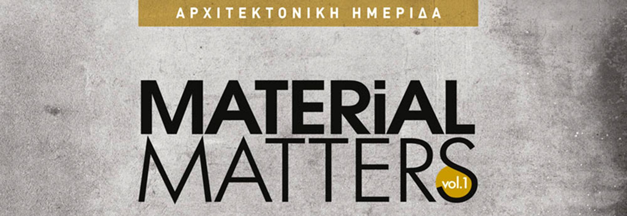 Material Matters vol.1