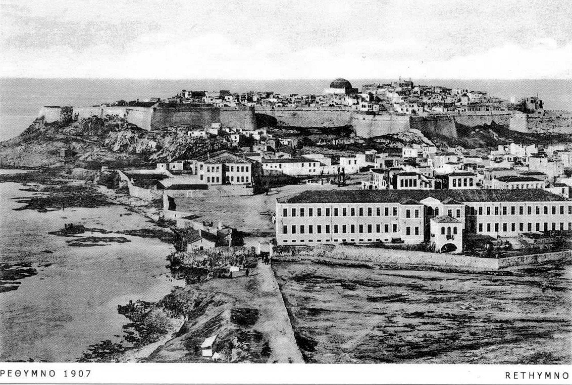 Η μελέτη Πικιώνη για το φρούριο της Φορτέτζας, Ρεθύμνου