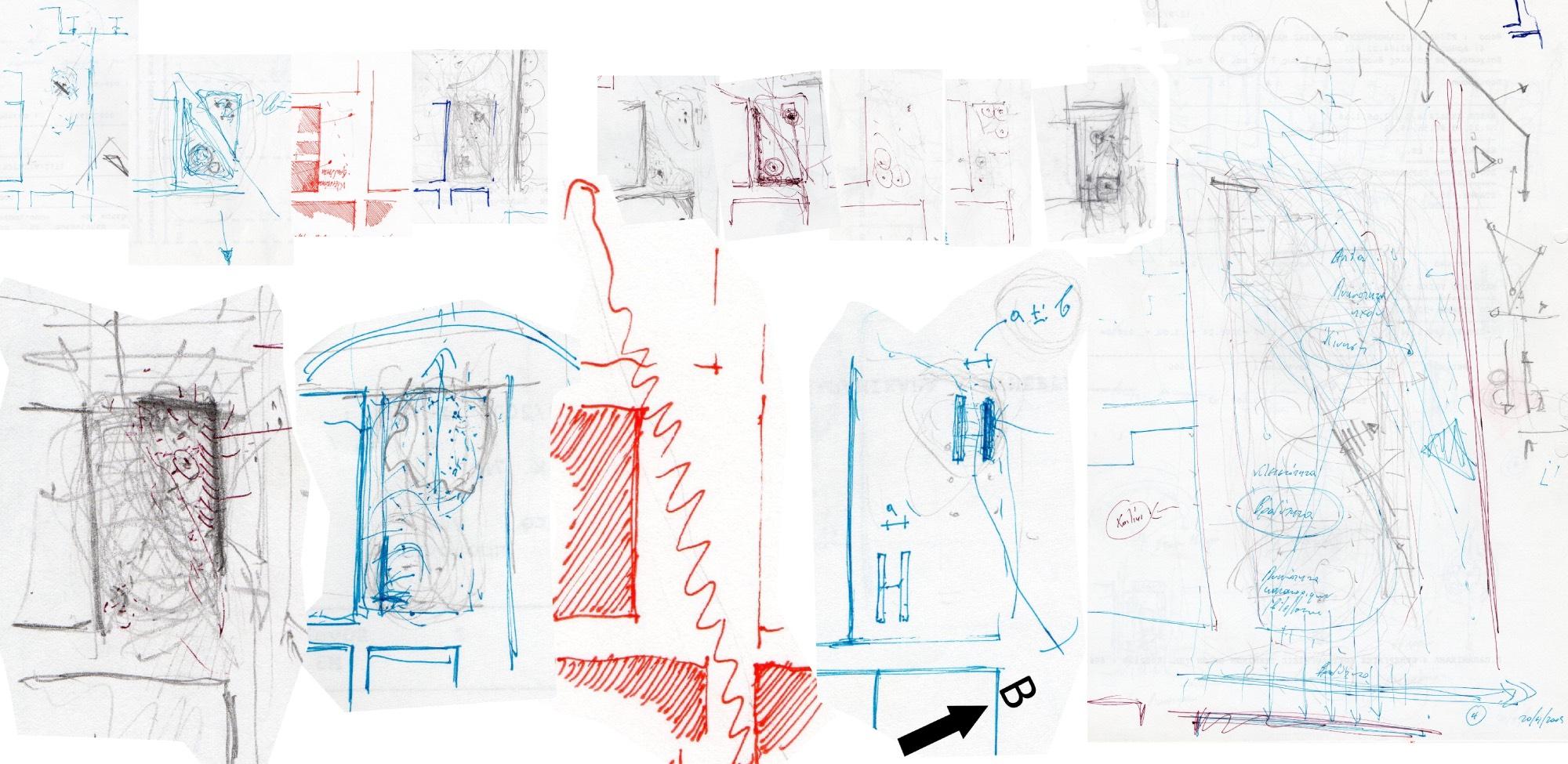 Η αρχιτεκτονική ως πεδίο συνύπαρξης