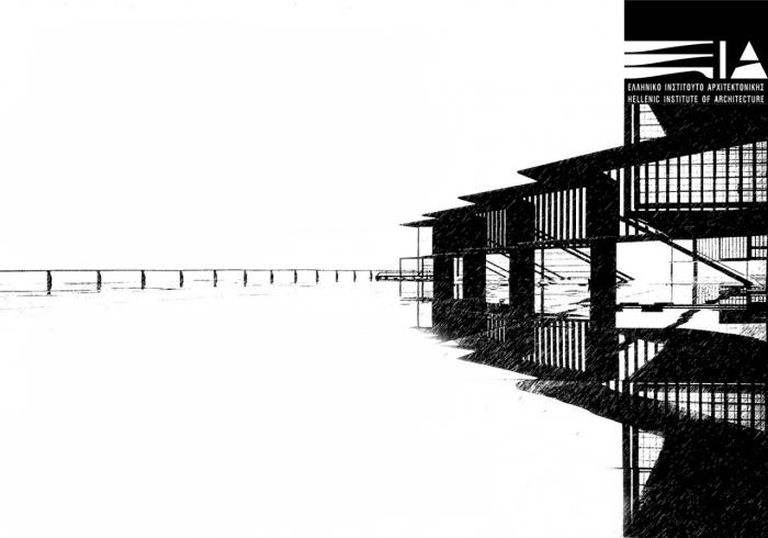 Διεθνής αρχιτεκτονικός διαγωνισμός Arxellence. Διακρίσεις