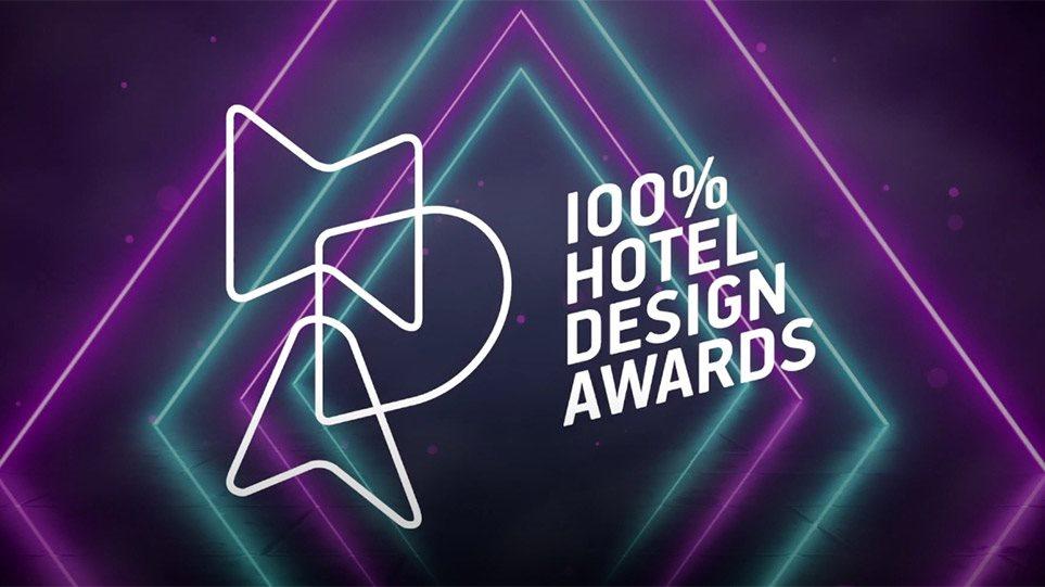 10+1 Ξενοδοχεία που διακρίθηκαν στα 100% Hotel Design Awards