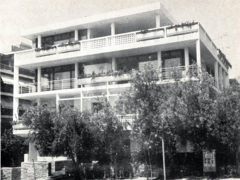 Κατοικία στον Χολαργό 1974