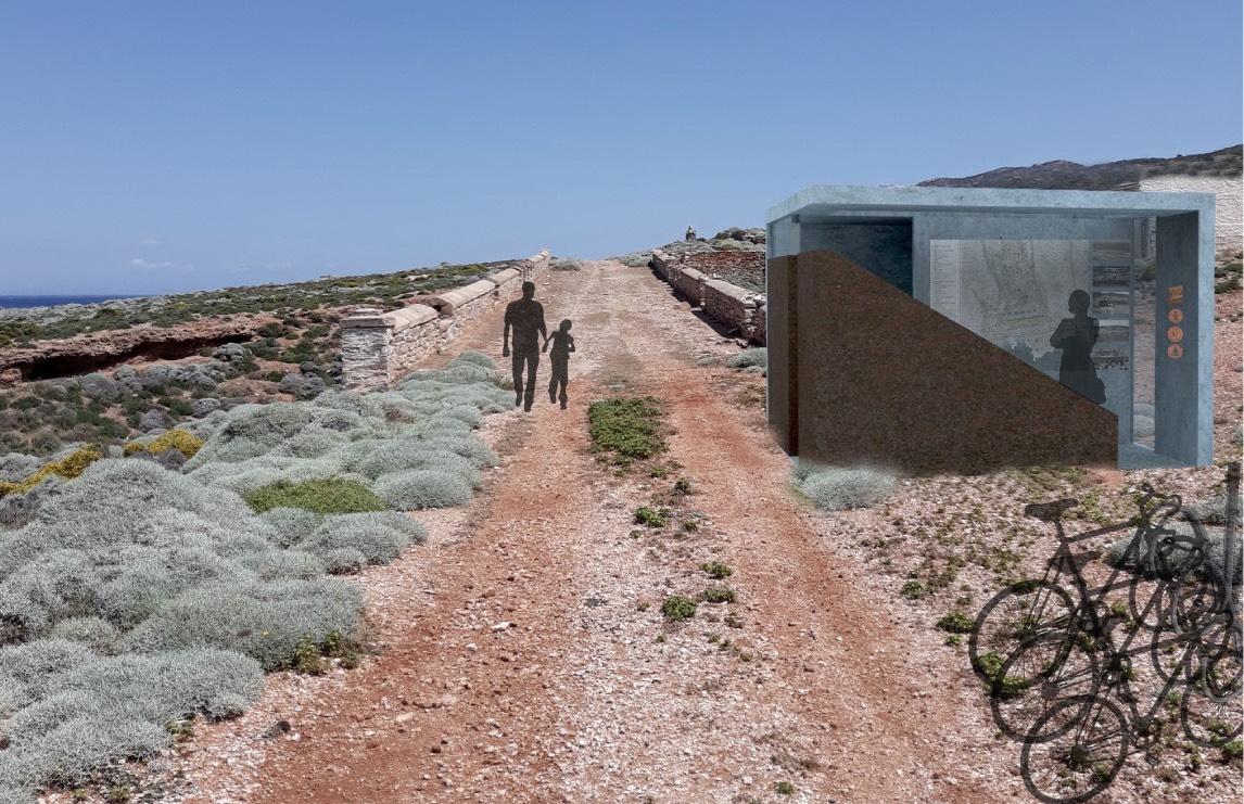Από τη σκιά στο φως: Μια αφήγηση για τη Μακρόνησο
