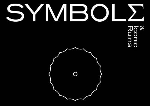 «Σύμβολα»