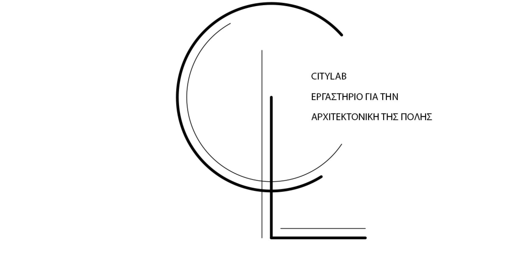 Citylab   2018_b. Σώμα – Αρχιτεκτονική – Τέχνη