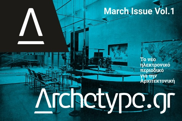 March Issue vol.1