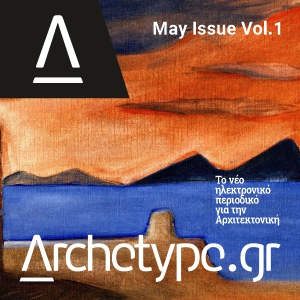 May Issue vol.1