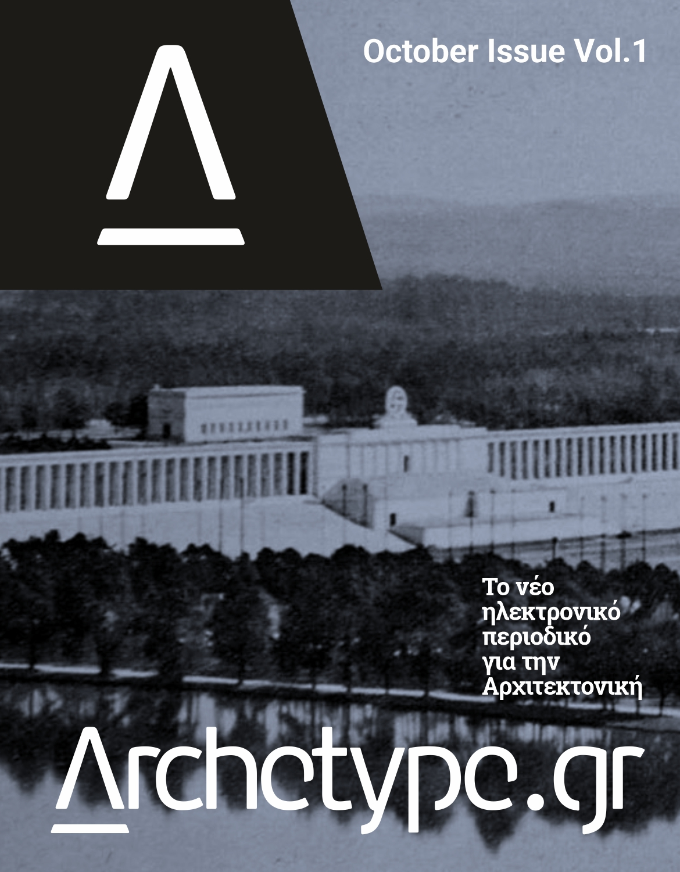 October Issue vol.1