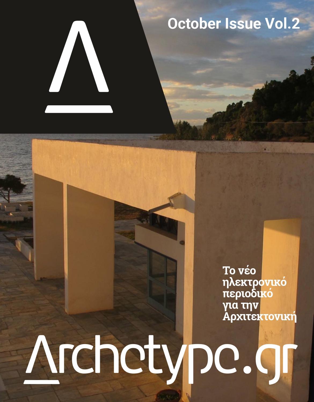 October Issue Vol.2