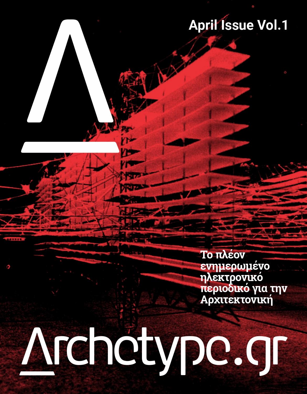 April Issue vol.1 -2020