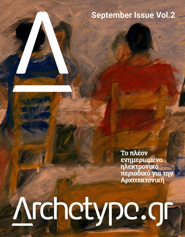 September Issue vol.2   2020