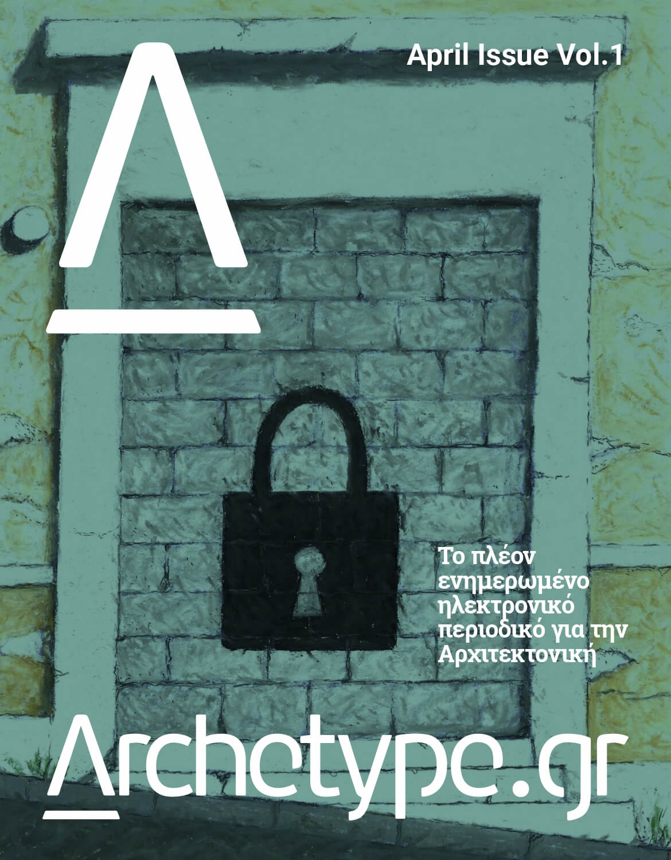 April Issue  vol.1 | 2021
