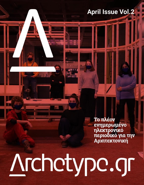 April Issue vol.2   2021