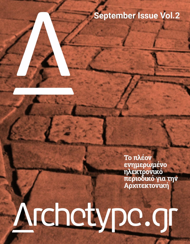 September Issue vol.2   2021