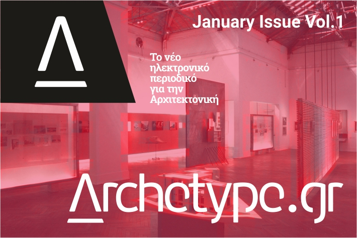 January Issue vol.1