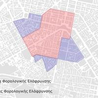 """""""Ανάπλαση του Κέντρου της Αθήνας"""""""